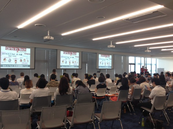 Girs in Tech Japan