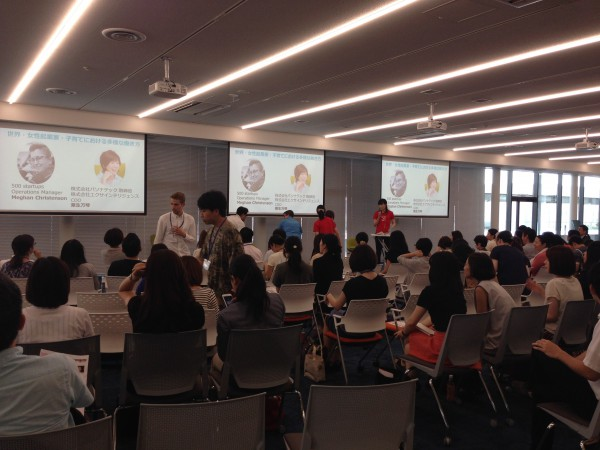 Girls in Tech Japan